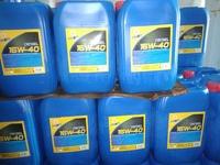 Масло мотор SAE 15w40 Diesel  20 л